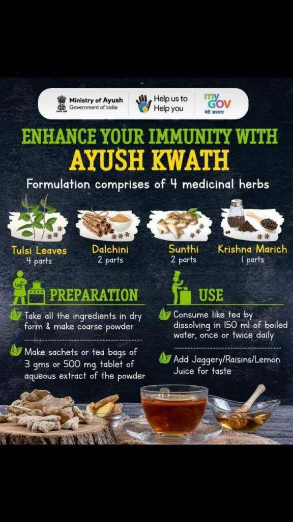 Enhance your immunity with Ayush Kwath